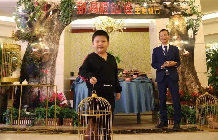 新海府举行第六届美食节暨全面启动旅游市场联谊会